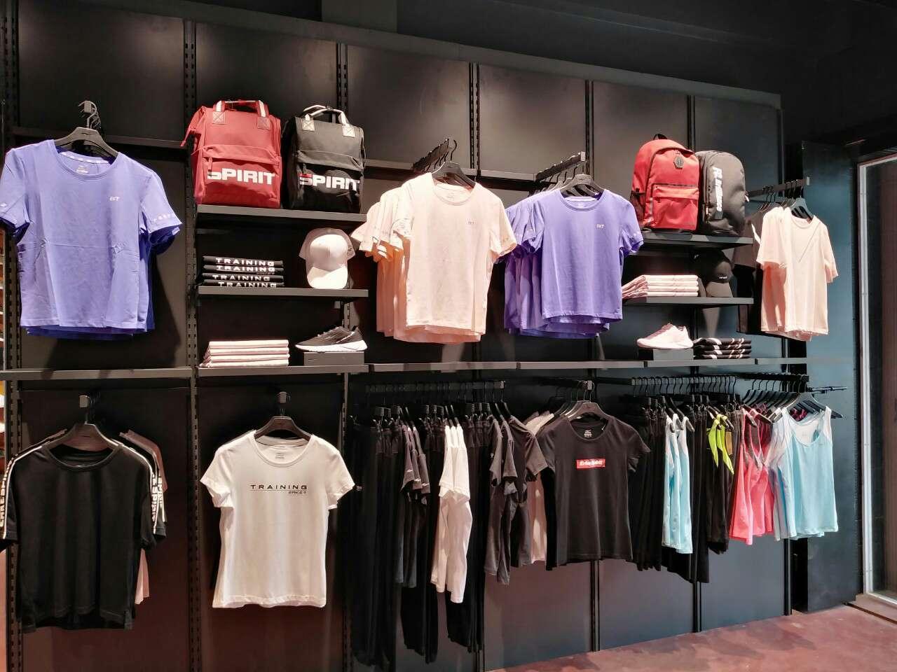 Dawei Shop