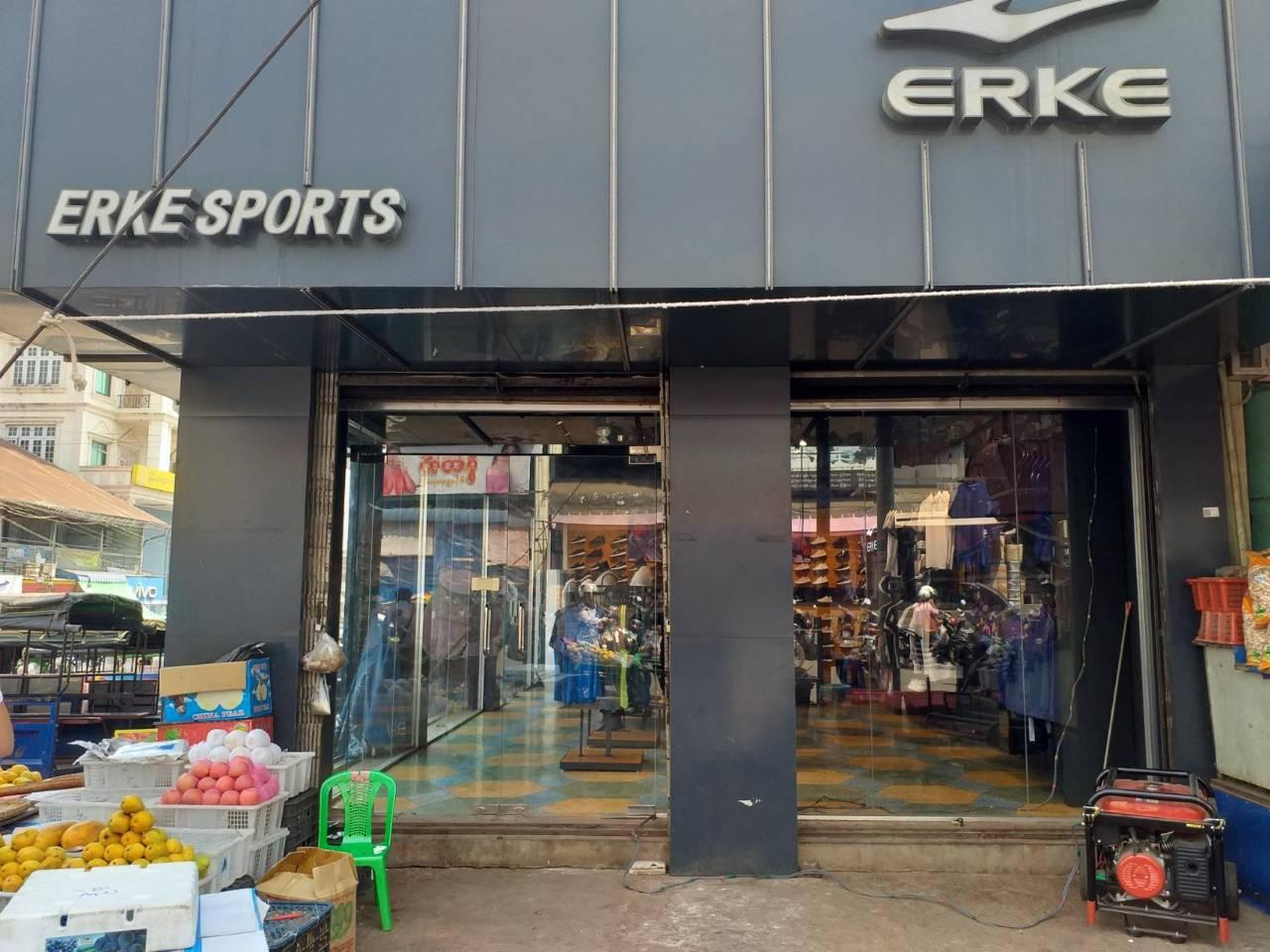 Lashio Shop (2)